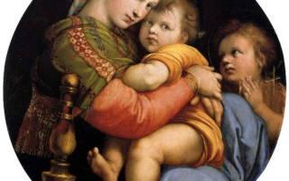 Молитва трех радостей акафист