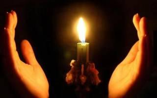 Молитва для защиты от дьявола
