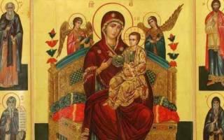 Молитва к иконе божьей матери всецарица