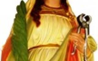 Молитва к святой агате