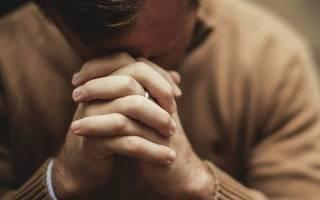 Молитва о успехах в работе