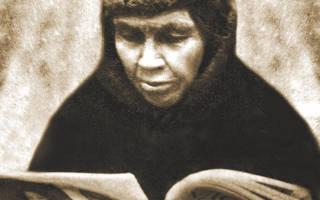 Алипия голосеевская молитва