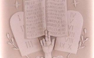 Молитва на латыни как читать