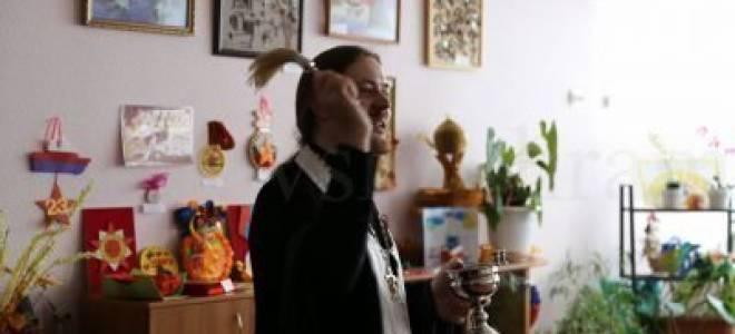 Православная молитва освящение жилища