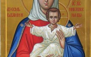 Молитва матери о детях на русском языке