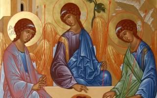Коленопреклоненная молитва на троица