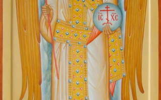 Молитва архангела рафаэля