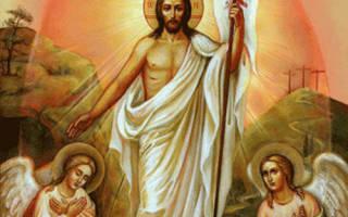 Молитва утренняя верую