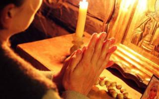 Молитва от плохих людей сильная