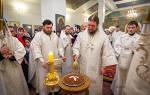 Молитва на освящение кутьи