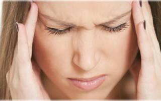 Молитва чтобы головная боль прошла