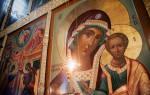 Молитва во время беременности молитвослов