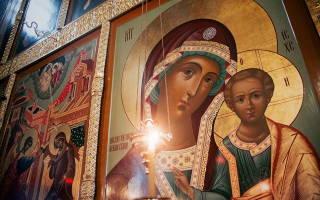 Молитва богородице о беременности