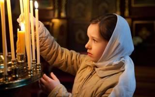 Пример детская молитва