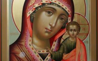 Молитва благодарности богородице за все