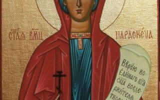 Молитва о детях святой параскеве пятнице