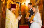 Молитва об удачной женитьбе сына