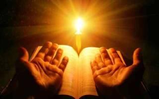 Молитва при тяжелом материальном положении