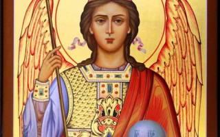 Молитва за усопших к архангелу михаилу очень сильная защита