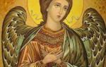 Молитва к своему ангелу хранителю в стихах