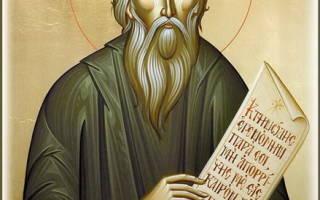 Молитва андрею юродивому симбирскому