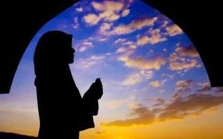 Молитва на арабском как написать