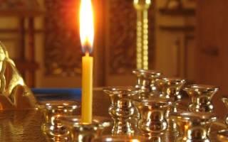 Как в церкви ставить свечку за здравие. Куда и как правильно ставить свечи в церкви