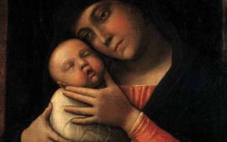 Как помогает молитва богородице дево