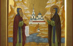 Молитва сергию герману валаамским