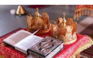 Венчание в православной церкви: правила, как происходит, как лучше подготовиться. Венчание в церкви