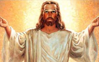 Молитва порчи иисусу христу