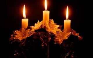 Молитва огонь свечей