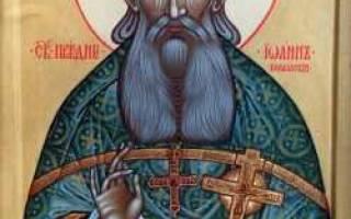 Иоанн кормянский молитва