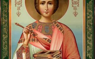 Молитва великомученику и целителю святому пантелеймону