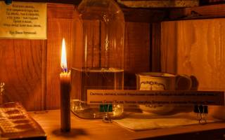 Молитва на валааме