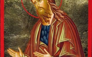 Пророк иоанн предтеча молитва