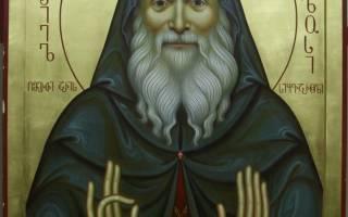 Грузинский святой гавриил молитва
