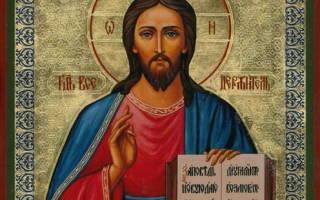 Молитва о возвращении долга спиридону тримифунтскому