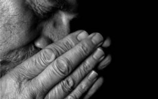 Молитва против злых мыслей