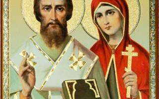 В чем помогает молитва святому киприану