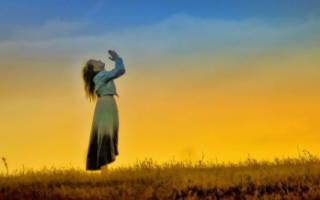 История песни молитва