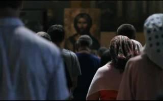 Молитва об усопших на третий день