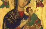 Молитва ко пресвятой богородице всепомогающей неустанной помощи