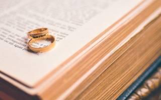 Молитва защитить мужа