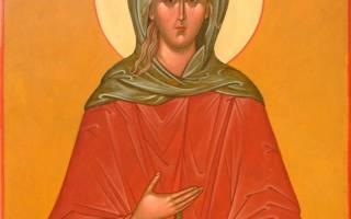 Молитва ксении петербургской о рождении здорового ребенка
