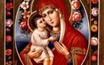 Икона и молитва жировицкая