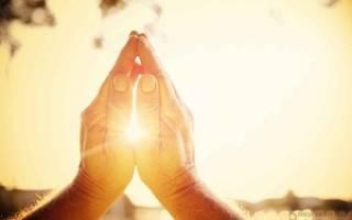 Православие молитва о прощении рода