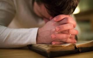 Молитва на продажу продуктов