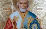 Молитва от свекрови и золовки