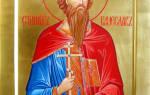Молитва иконе вячеслав